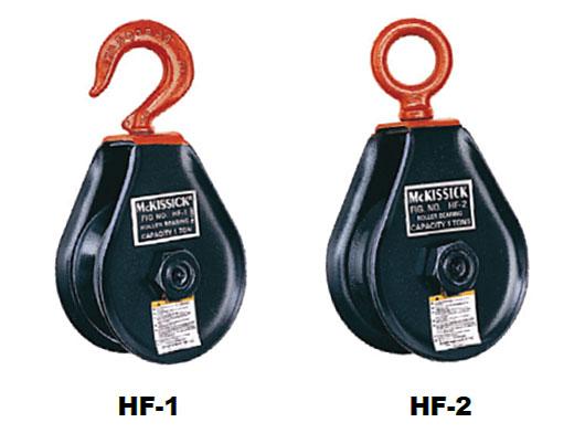 HF-1 / HF-2 Hay Fork Pulleys with Swivel Hook or Swivel Eye Types